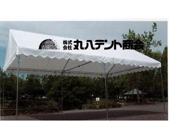 f:id:tent08:20200924165512j:plain