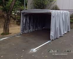 f:id:tent08:20201005095019j:plain
