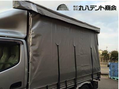 f:id:tent08:20201022182348j:plain