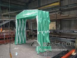 f:id:tent08:20201027175519j:plain