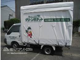 トラック幌シート
