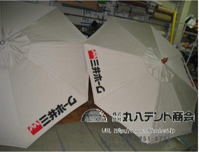 f:id:tent08:20201130142013j:plain