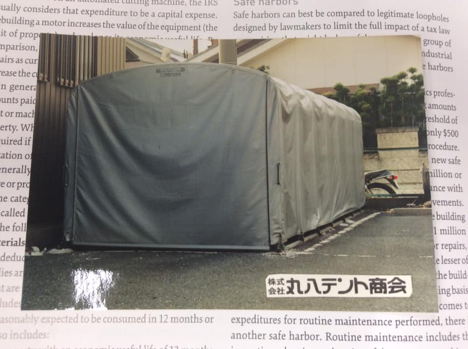 f:id:tent08:20201201110517j:plain