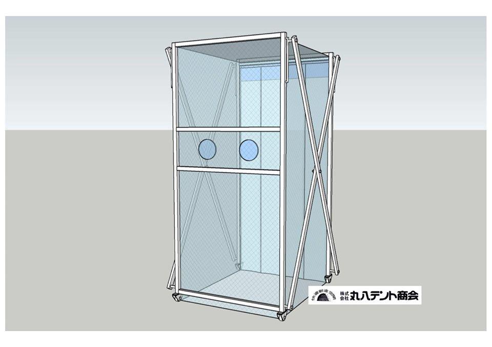 f:id:tent08:20210204185036j:plain