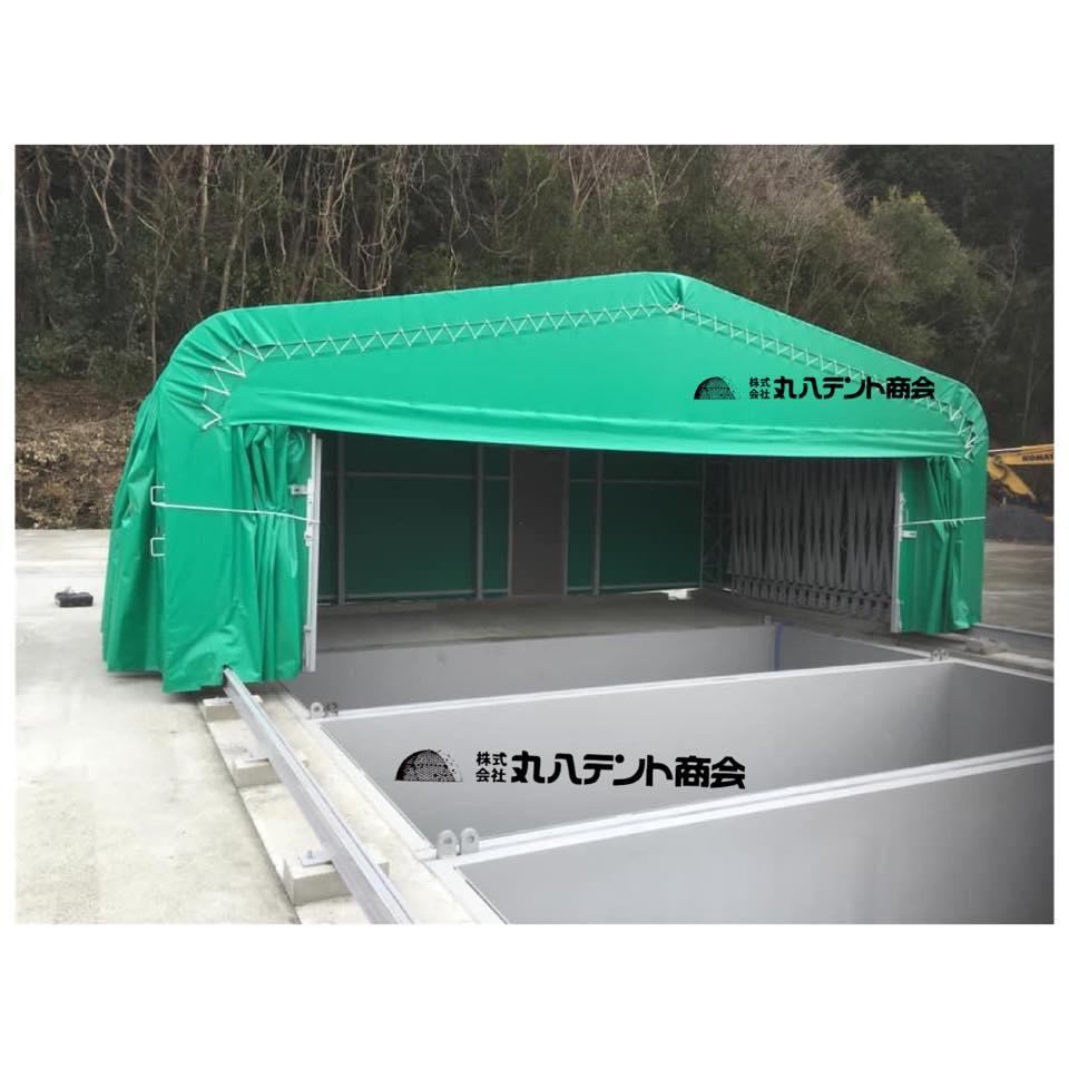 ジャバラ式テント倉庫【耐久性に優れています】 |
