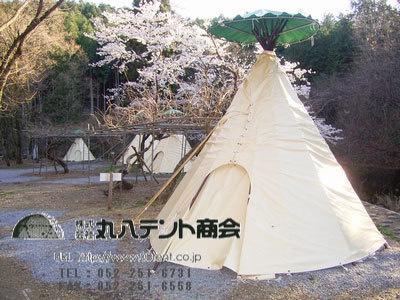 f:id:tent08:20210925062338j:plain