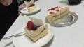 オフ会ガチ誕生日ケーキその2
