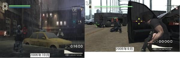 f:id:tenten99:20080913121534j:image:left