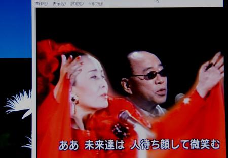 紅白歌合戦 美空ひばり 紅白歌合戦 美空ひばり 個別「紅白歌合戦 美空ひばり」の写真、画像、動画