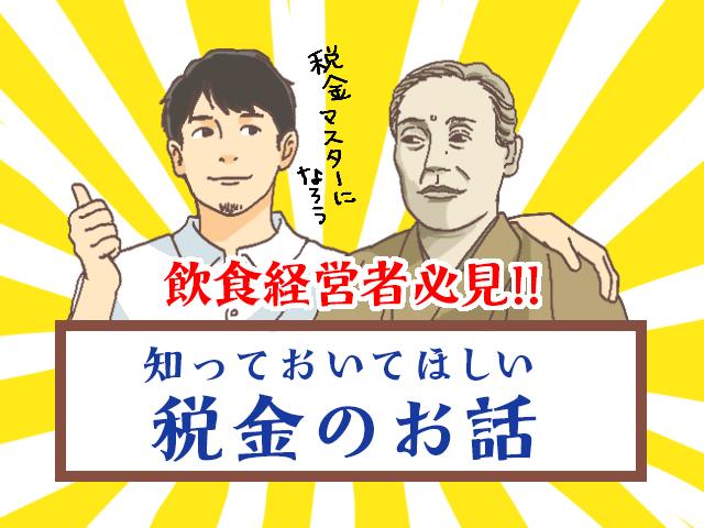 f:id:tentsu_media:20160106191939j:plain