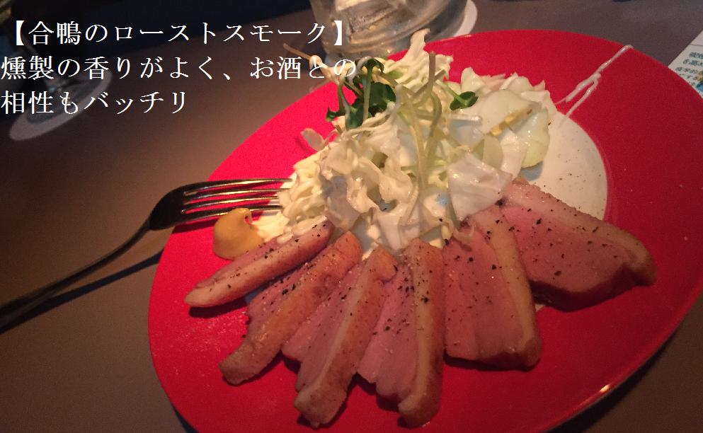 f:id:tentsu_media:20160118142933p:plain