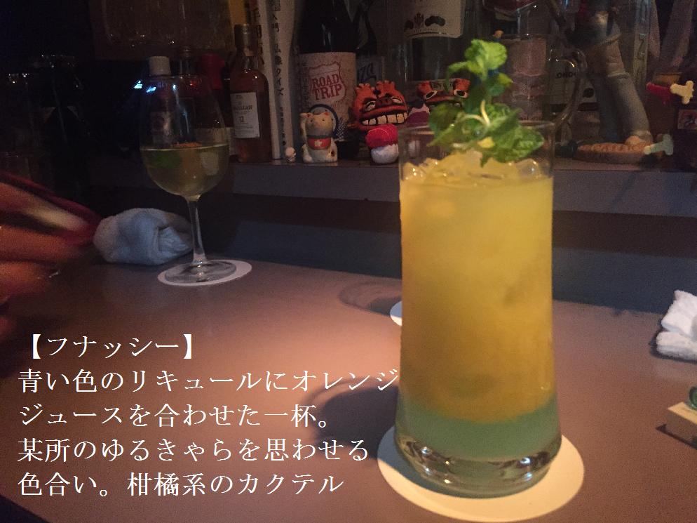 f:id:tentsu_media:20160118152712p:plain