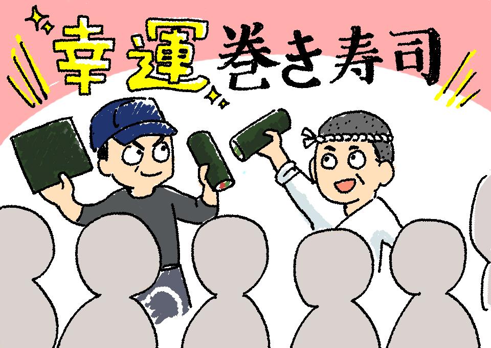f:id:tentsu_media:20160202182027j:plain