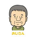 f:id:tentsu_media:20160310161906p:plain
