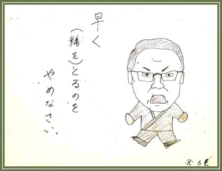 f:id:tentsu_media:20160506153244j:plain