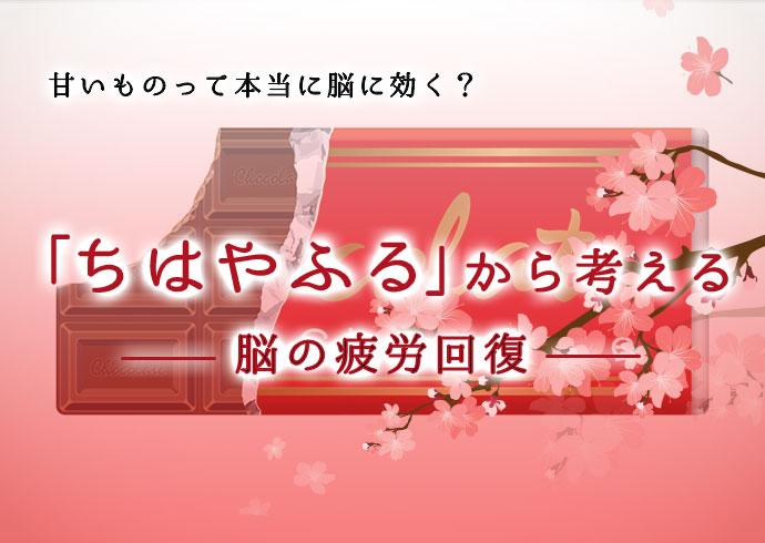 f:id:tentsu_media:20160506172129j:plain