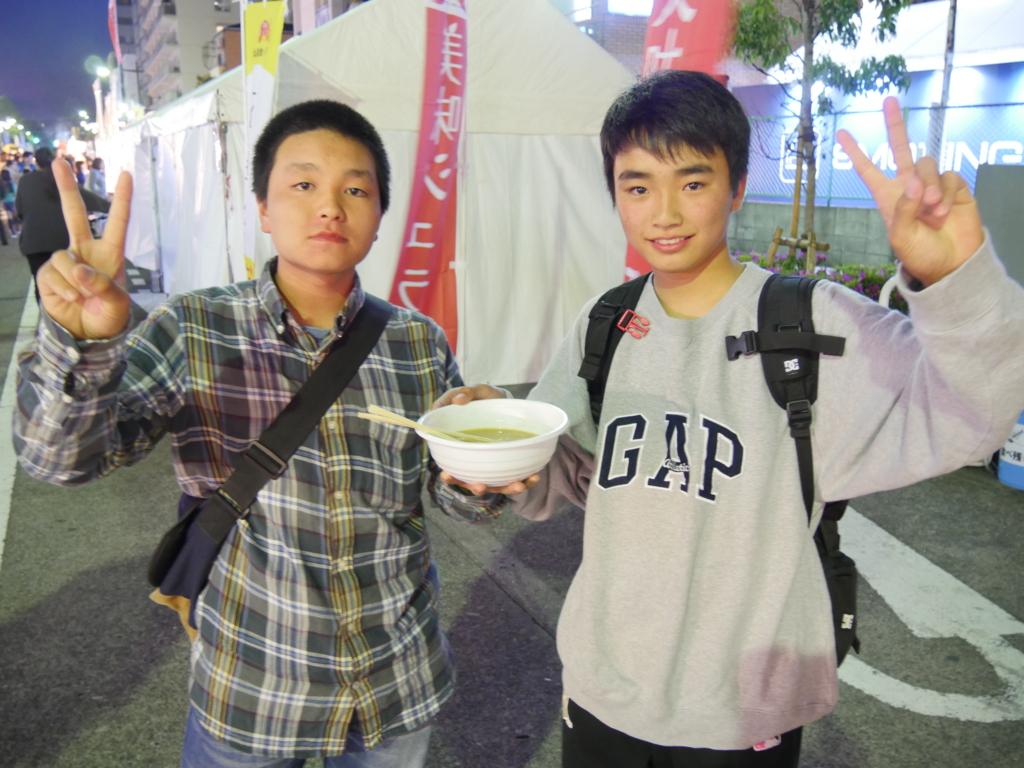 f:id:tentsu_media:20160512152606j:plain:w250