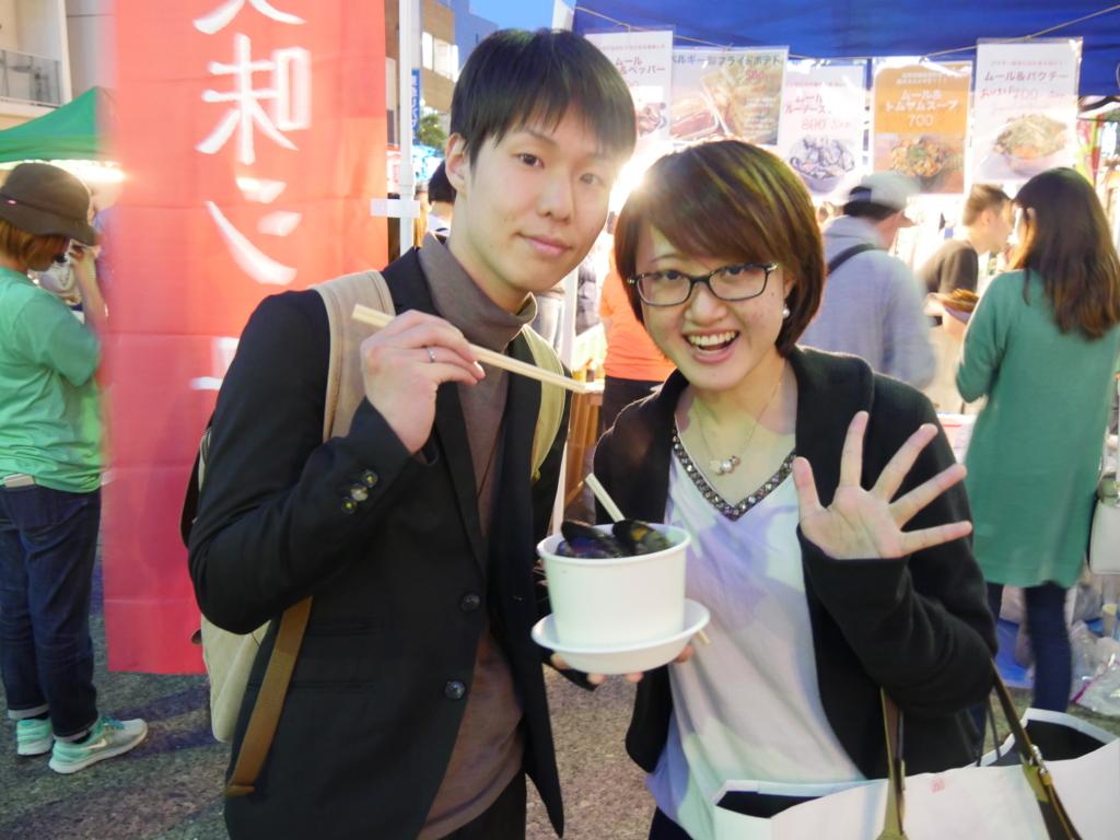 f:id:tentsu_media:20160512154410j:plain:w250