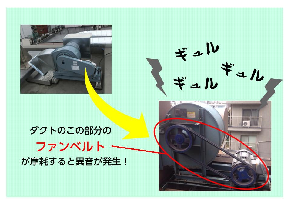 f:id:tentsu_media:20160526143002j:plain