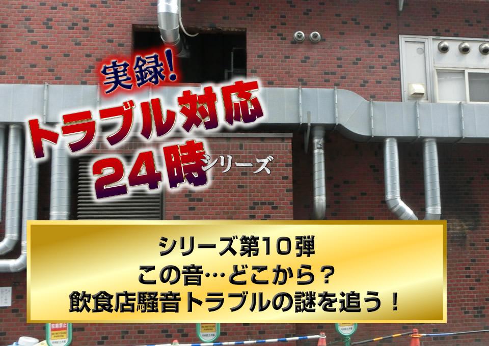 f:id:tentsu_media:20160526150830j:plain