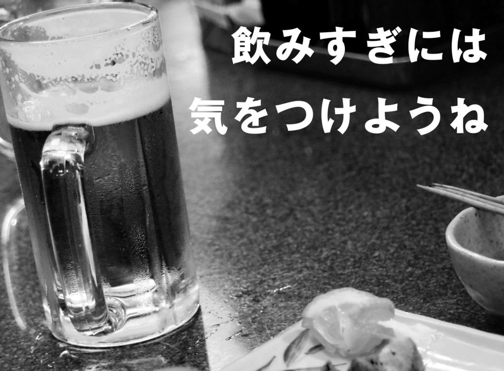 f:id:tentsu_media:20160530172935j:plain
