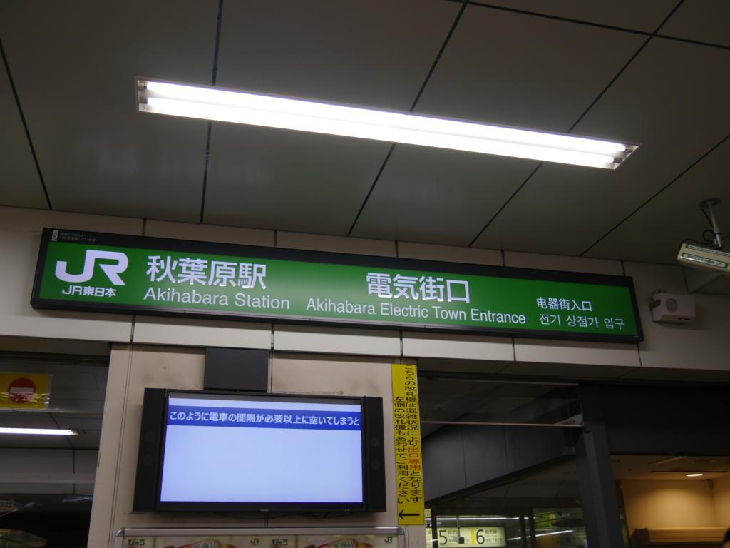 f:id:tentsu_media:20160606152743j:plain