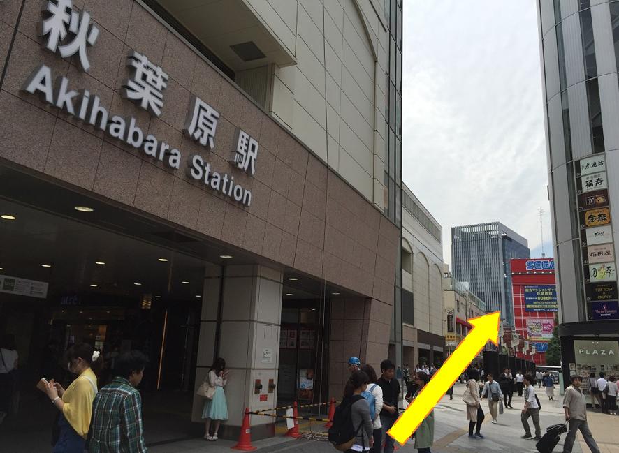 f:id:tentsu_media:20160607092737p:plain