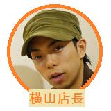 f:id:tentsu_media:20160609115915p:plain