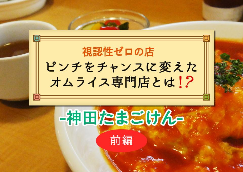 f:id:tentsu_media:20160609162624p:plain