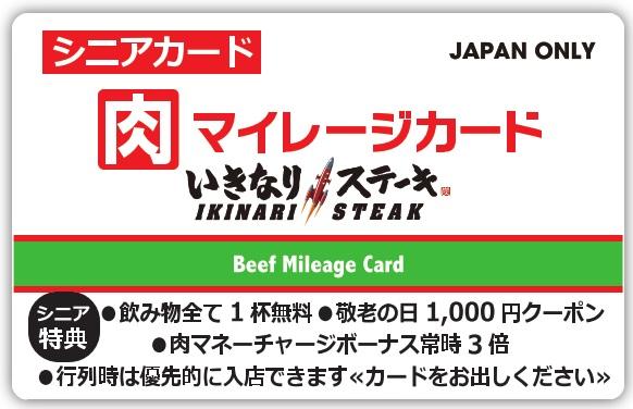 f:id:tentsu_media:20160720104809j:plain