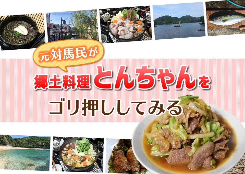 f:id:tentsu_media:20160728145546j:plain