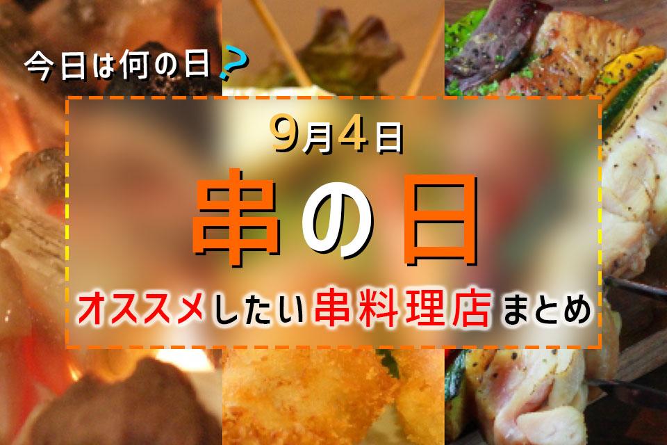 f:id:tentsu_media:20160901184527j:plain