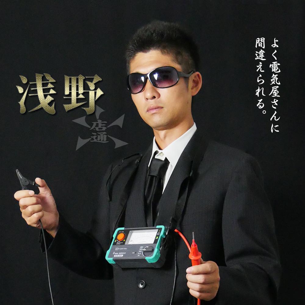 f:id:tentsu_media:20160930180728j:plain