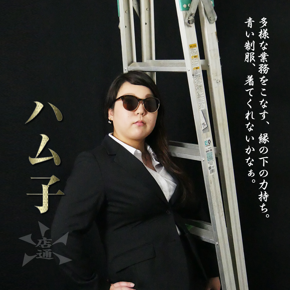 f:id:tentsu_media:20160930181532j:plain