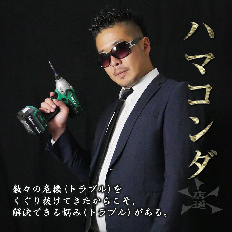 f:id:tentsu_media:20160930181700j:plain
