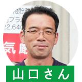 f:id:tentsu_media:20161011172959j:plain