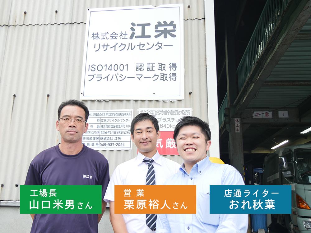 f:id:tentsu_media:20161013121607j:plain