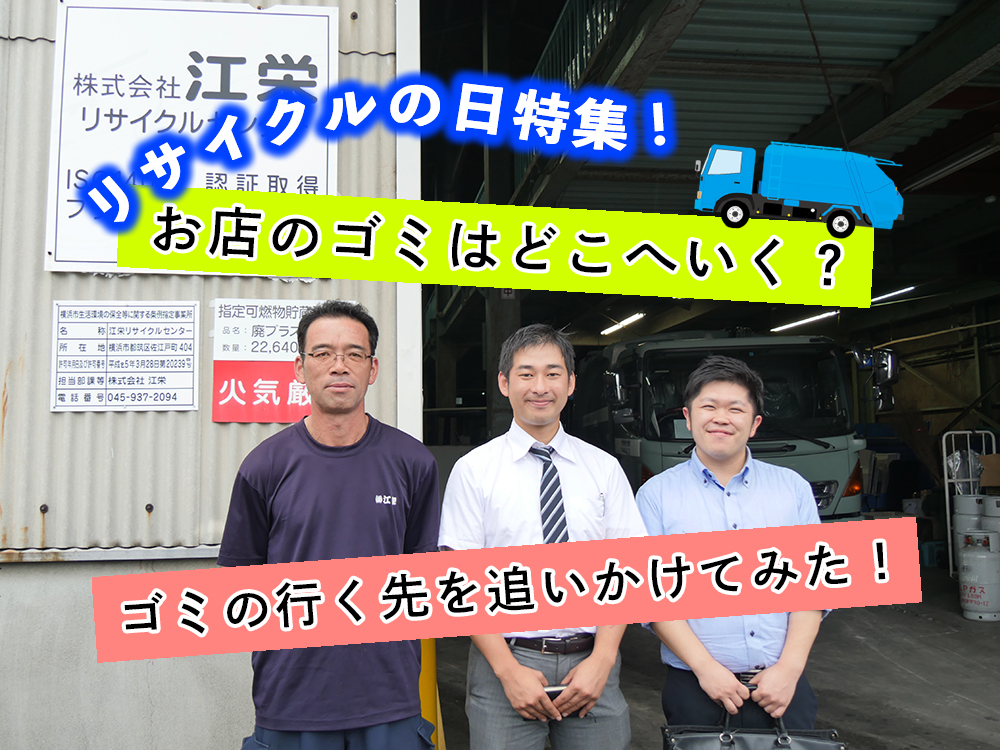 f:id:tentsu_media:20161014165744j:plain