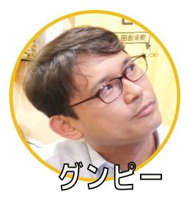 f:id:tentsu_media:20161028121407j:plain