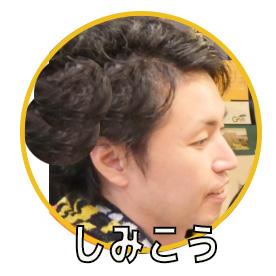 f:id:tentsu_media:20161028121421j:plain