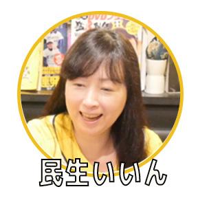 f:id:tentsu_media:20161028121956j:plain