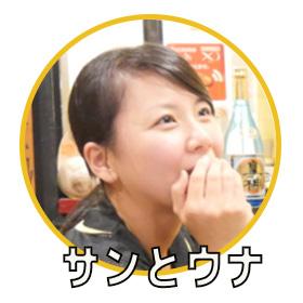 f:id:tentsu_media:20161028122032j:plain