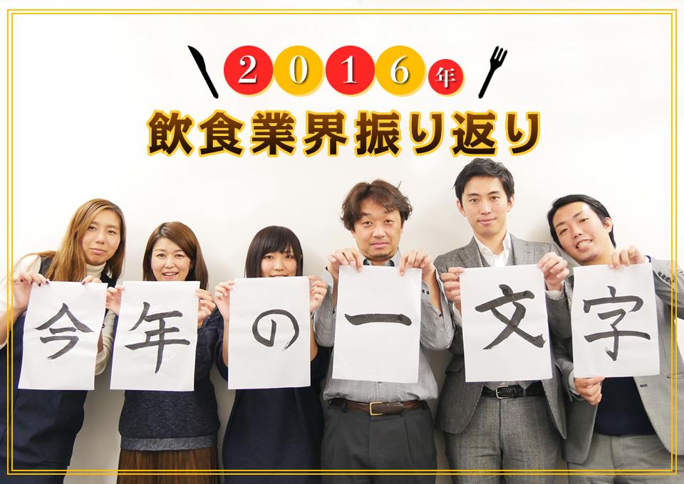 f:id:tentsu_media:20161208125412j:plain