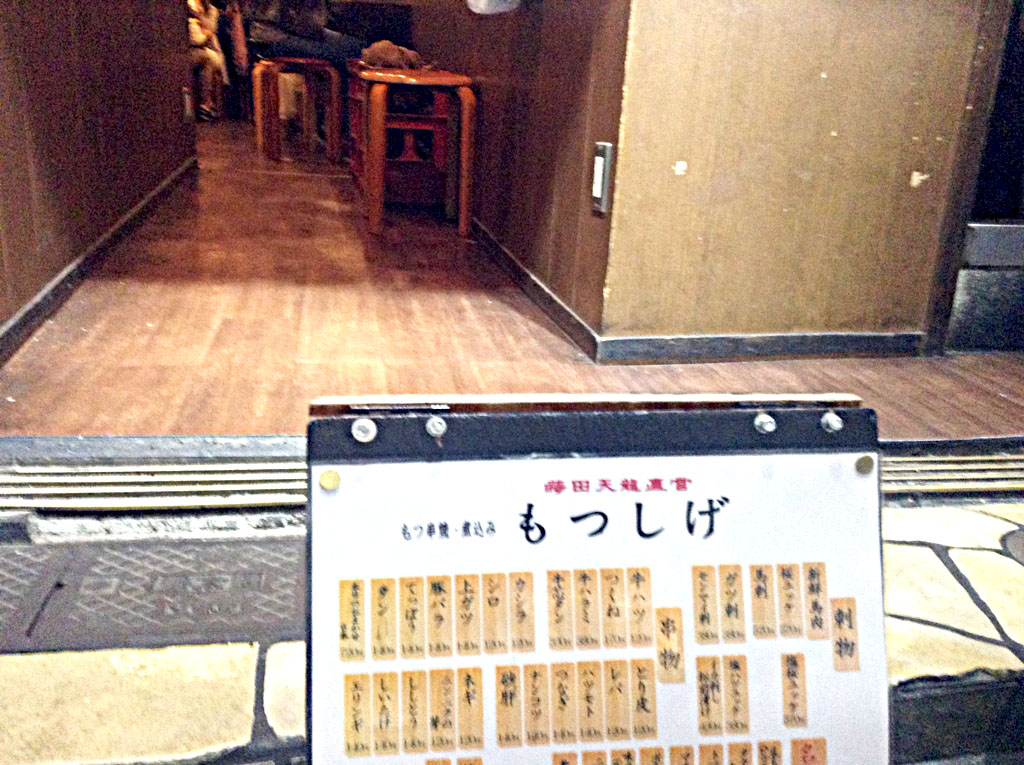 f:id:tentsu_media:20170116160343j:plain