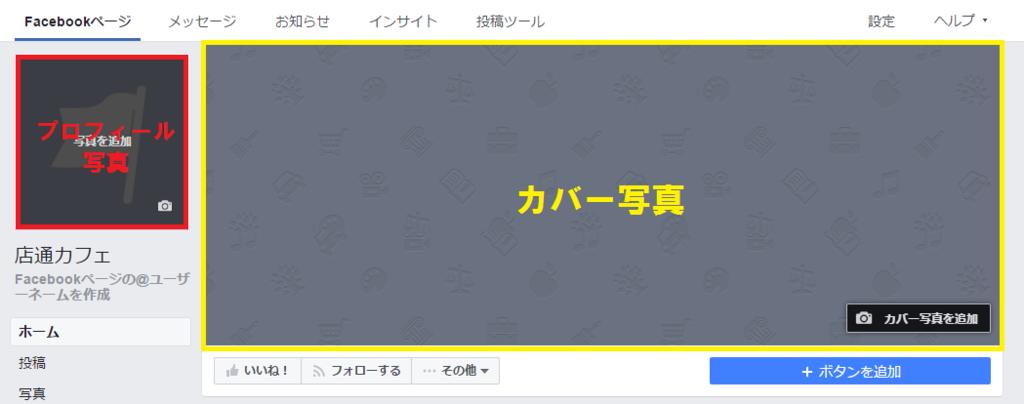 f:id:tentsu_media:20170120163940p:plain