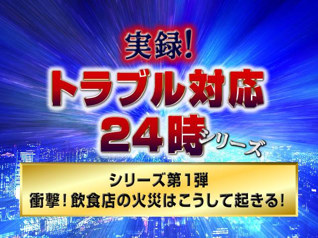 f:id:tentsu_media:20170125172058j:plain