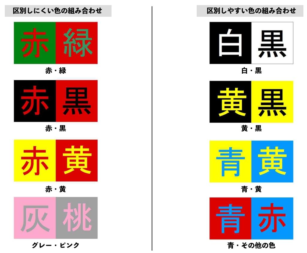 f:id:tentsu_media:20170223160251j:plain
