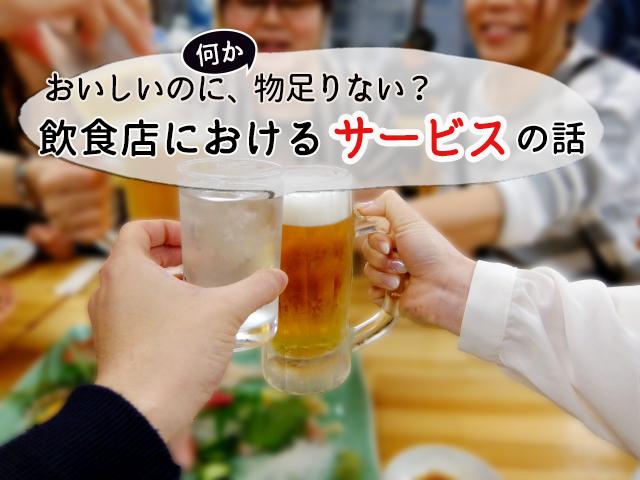 f:id:tentsu_media:20170308171953j:plain