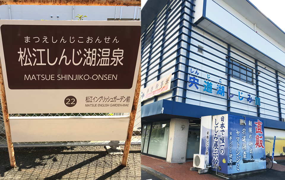 f:id:tentsu_media:20170324124939j:plain