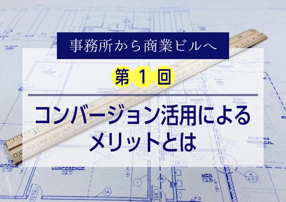 f:id:tentsu_media:20170613121847p:plain